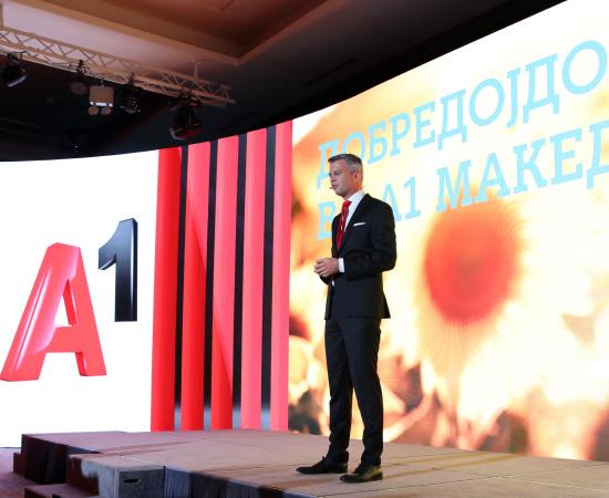 Настан за претставување на новиот А1 бренд