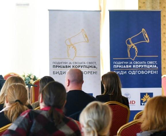 Промотивна кампања за борба против корупцијата во јавниот сектор