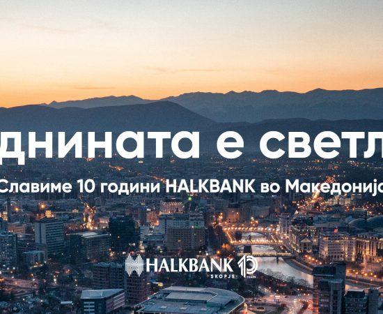 10 години HALKBANK во Македонија